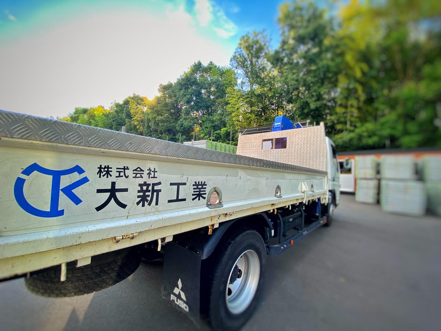2_トラック